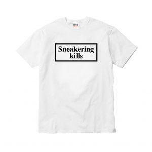 visualterrorist streetwearsg singapore sneakering kills tee